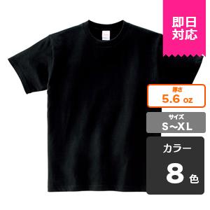 00085-CVT 5.6オンス ヘビーウェイトTシャツ
